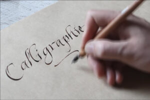 ikukids-calligraphie-ecriture-julien-chazal-art