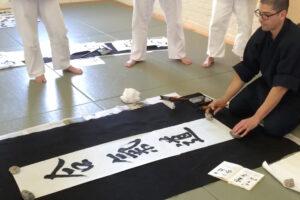 ikukids-calligraphie-japonaise-aikido-japon-ecriture-pinceau-tradition-art-kanji-dessin